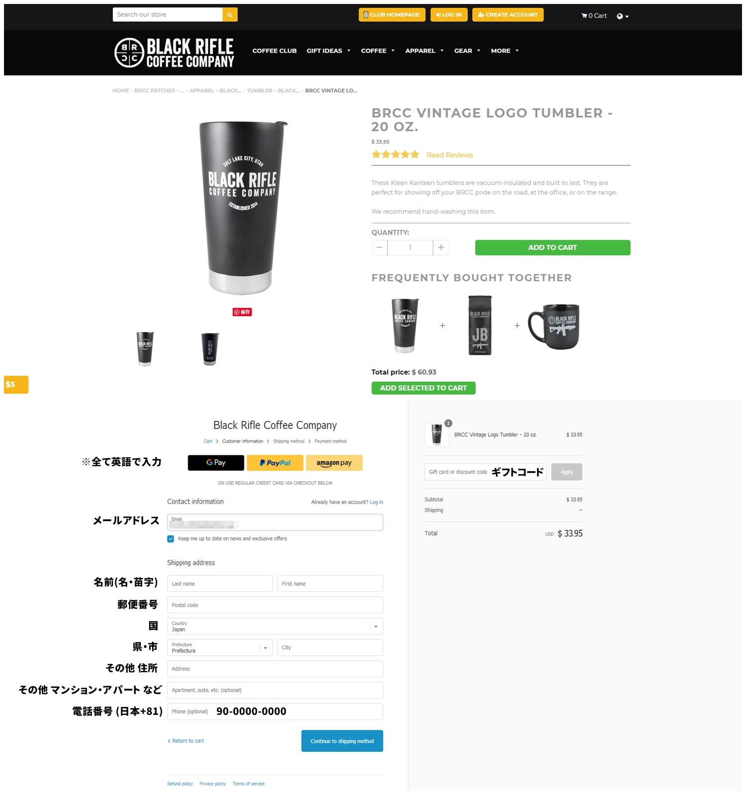 18【BRCC】 Black Rifle Coffee ブラックライフルコーヒー!! ミリタリーグッズのご紹介!! 購入・輸入方法 レビュー!!