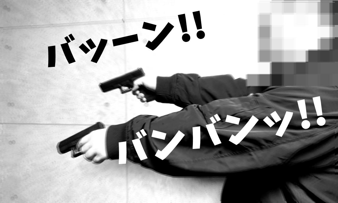 ロッテリア長尾2【BRCC】 Black Rifle Coffee ブラックライフルコーヒー!! ミリタリーグッズのご紹介!! 購入・輸入方法 レビュー!!