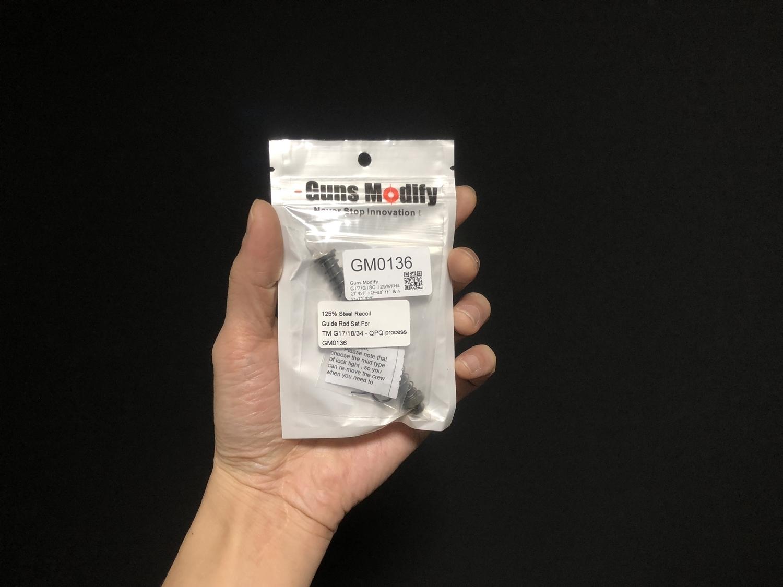 0 東京マルイ GLOCK 17 アルミスライドがキレキレなブローバックに進化!! 『Guns Modify 125% リコイルスプリングリコイルスプリング+スチールガイド & ハンマースプリング GM0136』 を装着!! カスタム 取付 比較 レ