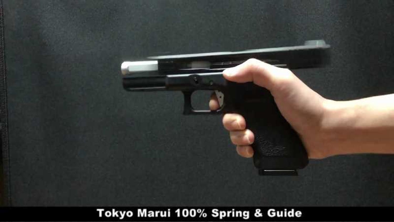 2 東京マルイ GLOCK 17 アルミスライドがキレキレなブローバックに進化!! 『Guns Modify 125% リコイルスプリングリコイルスプリング+スチールガイド & ハンマースプリング GM0136』 を装着!! カスタム 取付 比較 レ