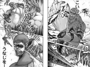進撃の巨人20巻 リヴァイ VS 獣の巨人2