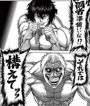 ケン ガン アシュラ アニメ 感想