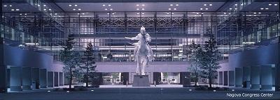 400pxNagoya Congress Center