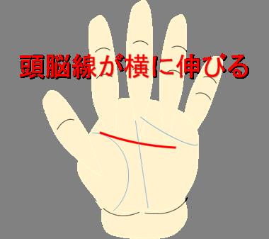image048.png
