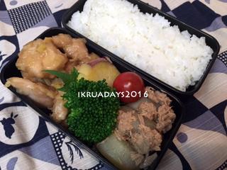 20160412_lunch1.jpg