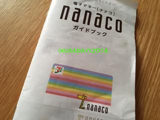 20160508_nana1.jpg