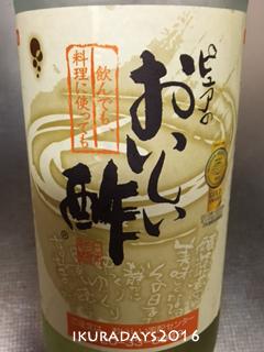 20160711_daizu3.jpg