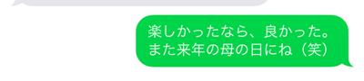 20161013_mail1.jpg