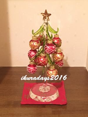 20161113_tree.jpg