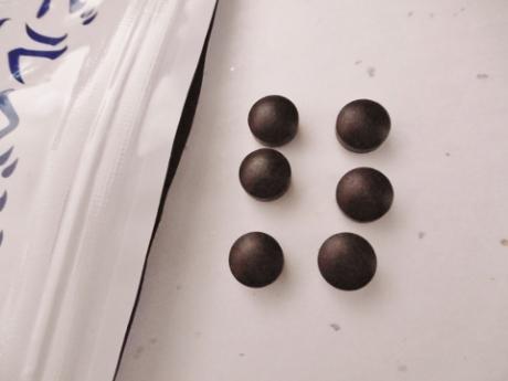 3大カロテノイド、年齢で減る!ルテイン48mgにアスタキサンチン、トマトリコピン、マカ【バイオサプリ ビルベリースカット】
