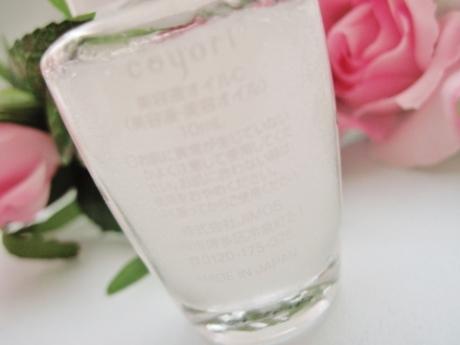 もっちりハリ、ツヤ、乾燥しない美容液オイル【coyori 美容液オイル】期間限定、お試し価格980円!アロマミストプレゼント❤