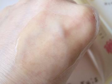 超簡単!お風呂で3分エステ【AKI PURE 密パック】はちみつ60%マッサージ、スペシャルケア♪1本、1,000円で安い!