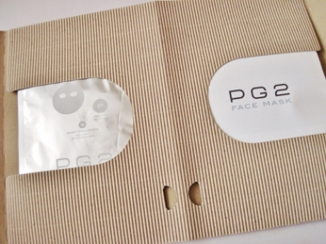 年齢で減少する!高純度プロテオグリカンとベビーコラーゲンの美容液パック【PG2フェイスマスク】でスペシャルケア!