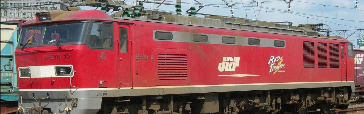 JRF_EF510-12.jpg