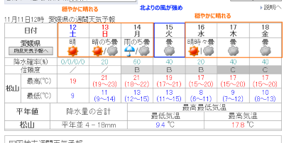 2015111110101.png