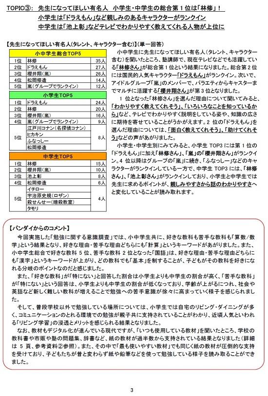 2016_08_30_5.jpg