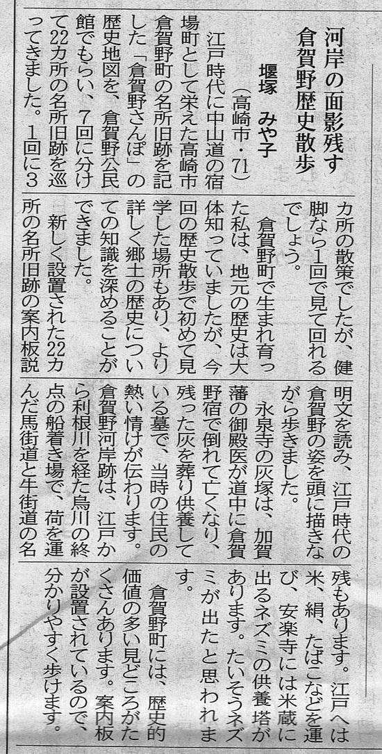 2016_09_04_2.jpg