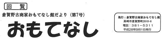 2016_09_06_1.jpg
