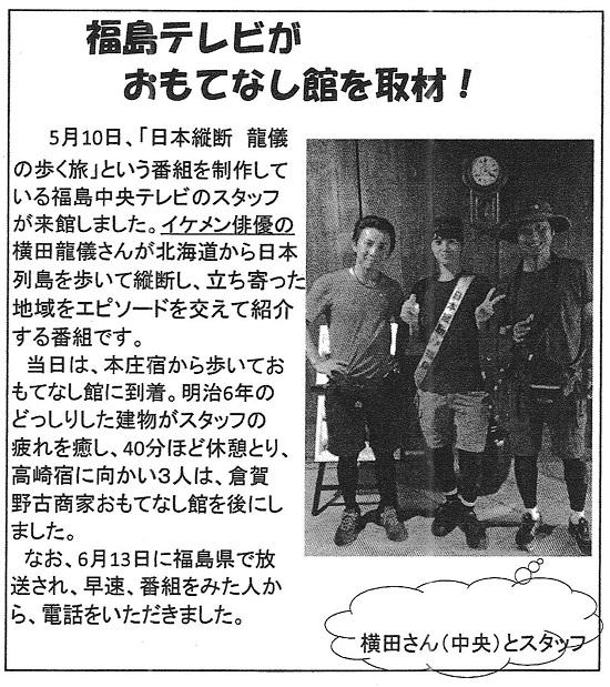 2016_09_06_2.jpg