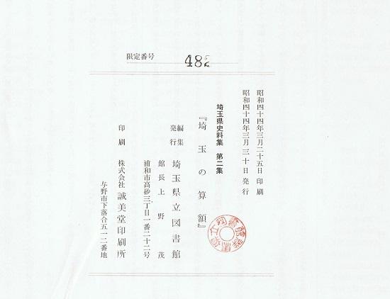2016_10_20_2.jpg