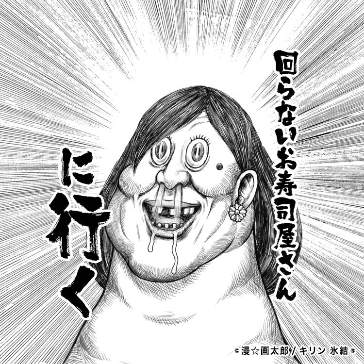 icon_txt (1)