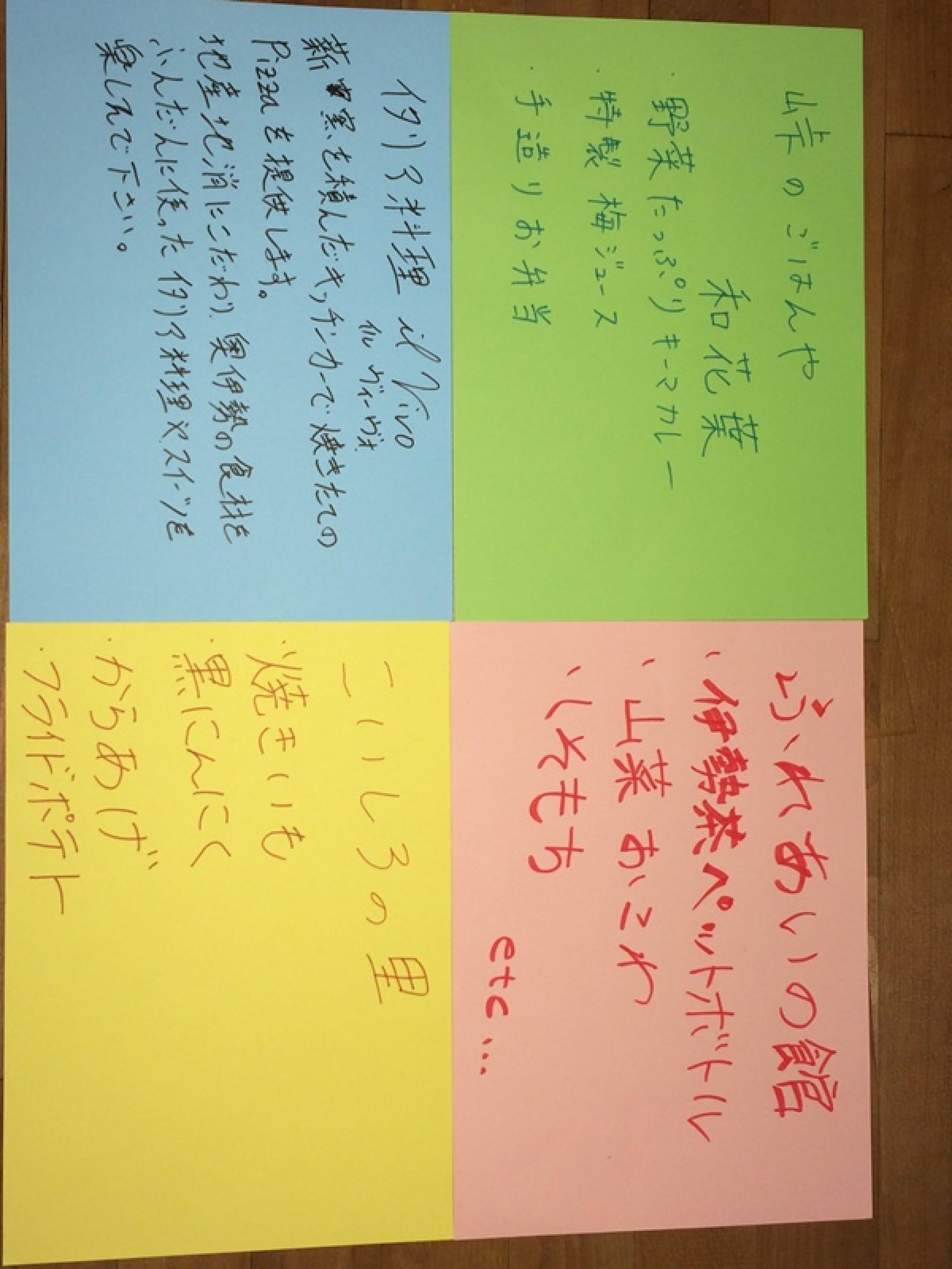 moblog_42689f19.jpg