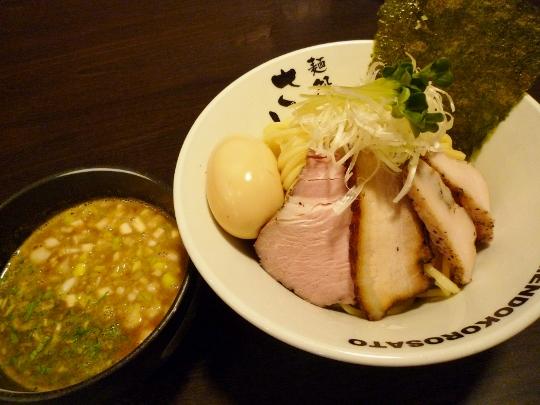 16_08_26-01mendokorosatou.jpg