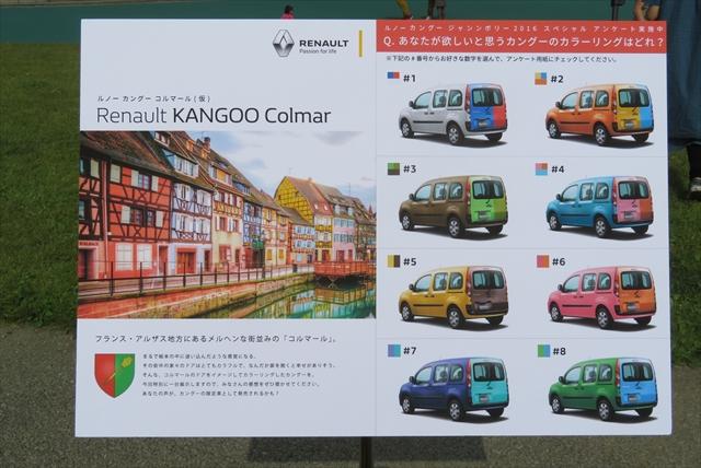 0515_kangoo2JAM023.jpg