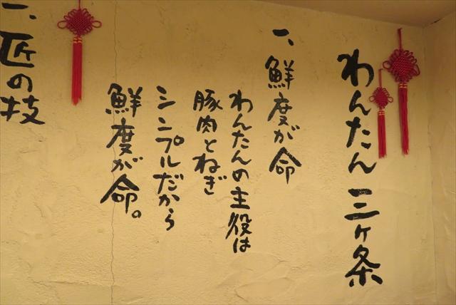 0521_kousyuu005.jpg