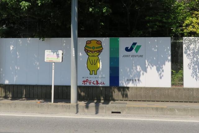 0522_chichibu012.jpg
