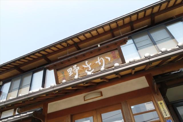 0522_chichibu015.jpg