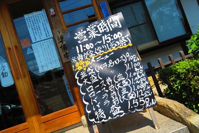 0522_chichibu016.jpg
