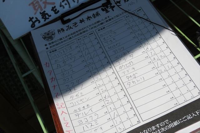 0522_chichibu020.jpg