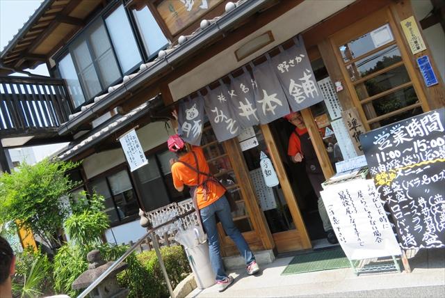 0522_chichibu021.jpg
