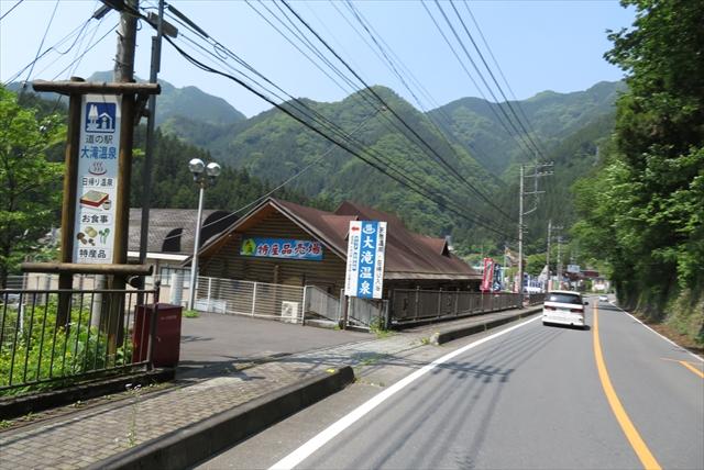 0522_chichibu043.jpg