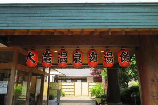 0522_chichibu045.jpg