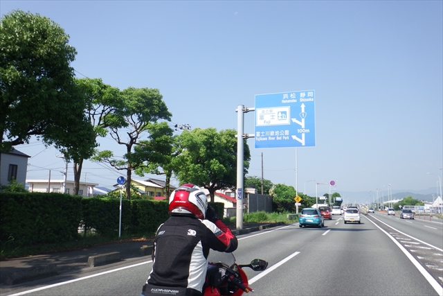 0601_shizutour025.jpg