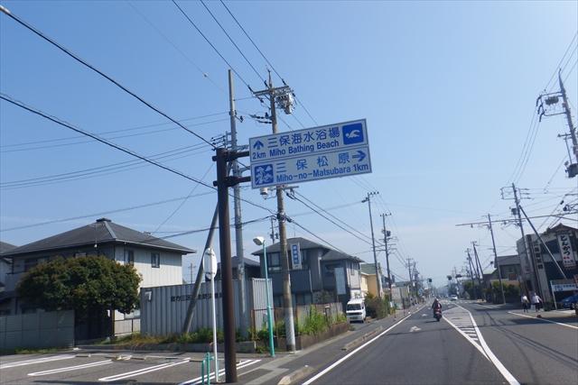0601_shizutour031.jpg