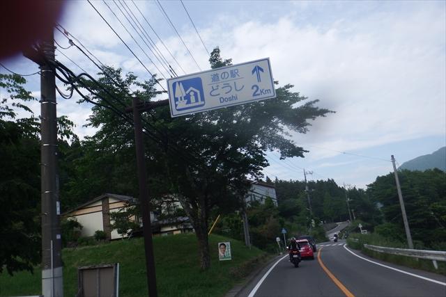 0605_shizutour043.jpg
