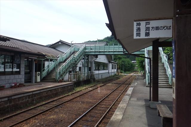 0608_aizu012.jpg