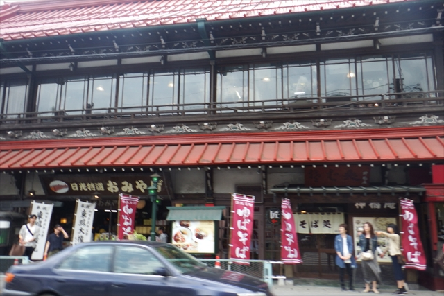 0608_aizu029.jpg