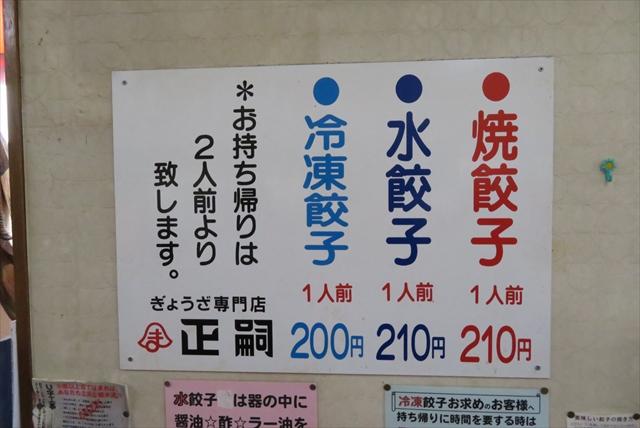 0609_aizu003.jpg