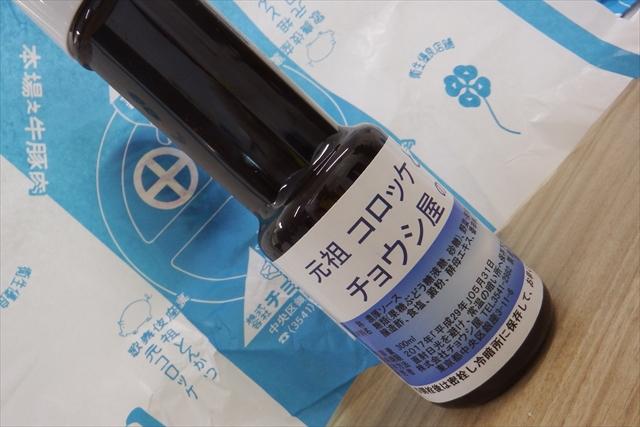 0609_choushi022.jpg