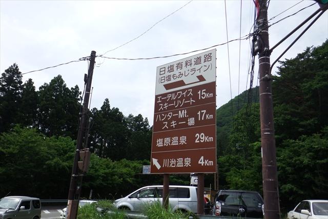 0610_aizu007.jpg