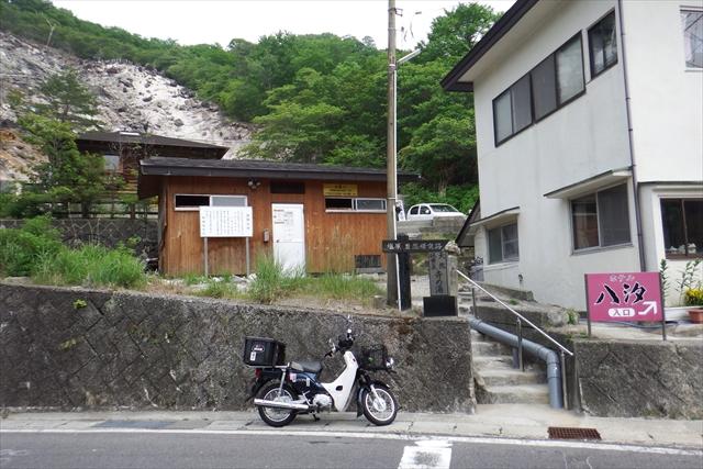 0610_aizu015.jpg