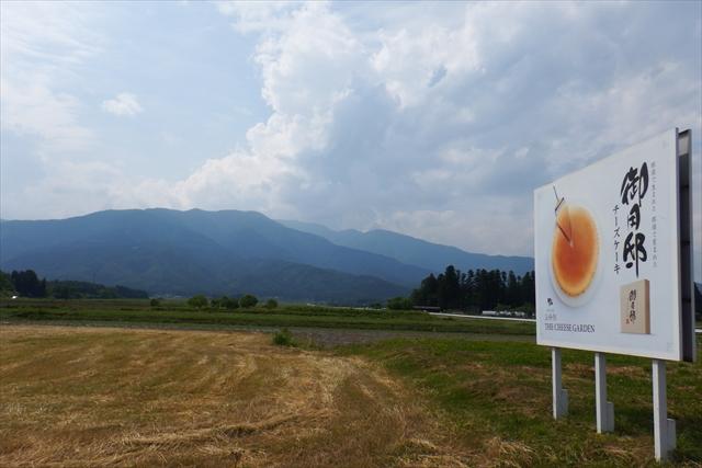 0610_aizu021.jpg