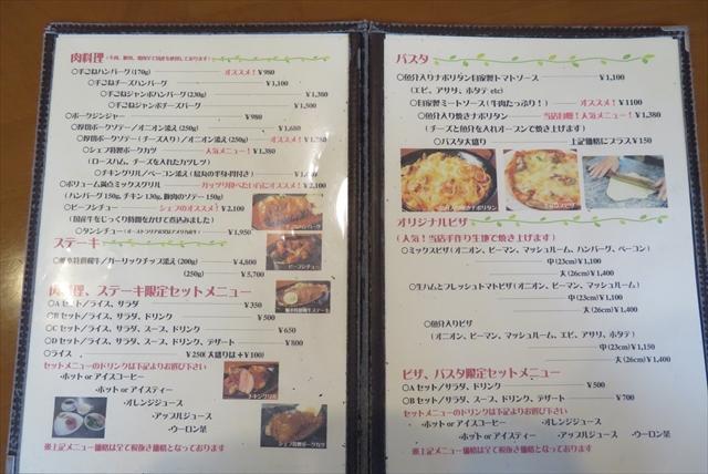 0611_aizu006.jpg