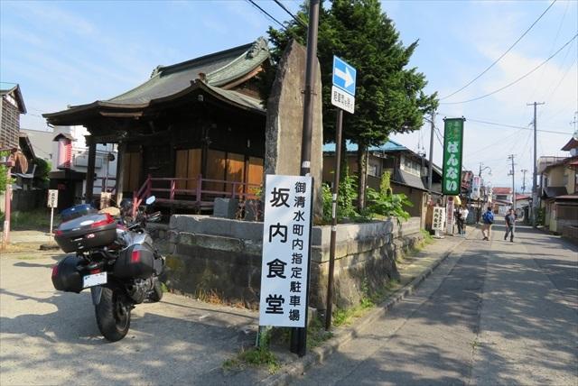 0612_aizu020.jpg