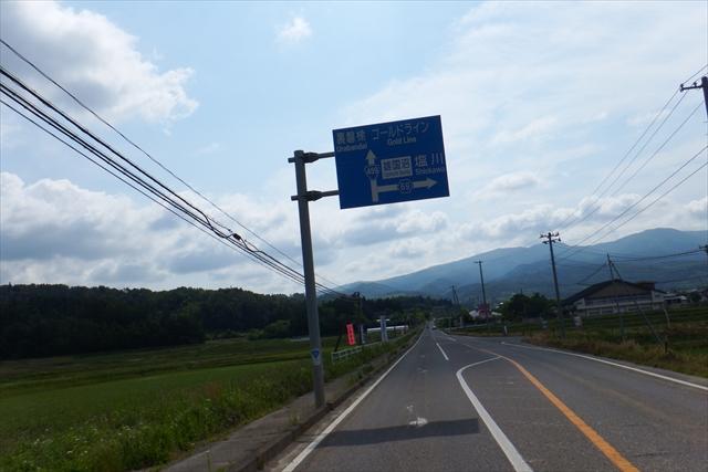 0612_aizu023.jpg