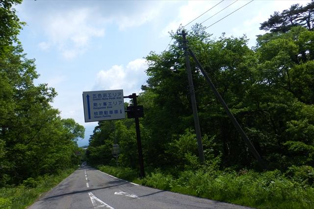 0612_aizu028.jpg